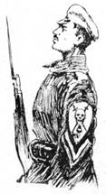 Рисунок А.Воронецкого, 1918